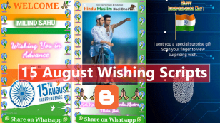 Download Independence Day Wishing Script For Blogger Free [2020 Latest]